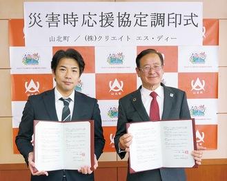 鈴木ゾーンマネージャー(左)と湯川町長