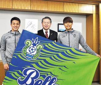 フラッグを手にする(左から)齊藤選手、加藤市長、岩崎選手