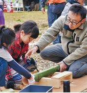 竹藪に入り体験教室