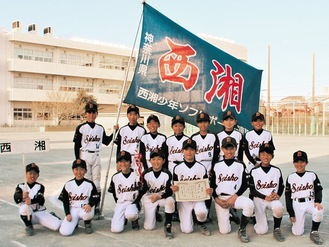 全国優勝をめざして練習に励む、西湘のメンバー