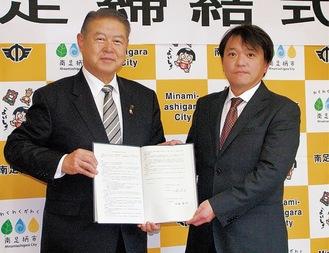 加藤市長(左)と渡邊会長