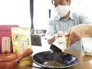 一番ほうじ茶を新発売
