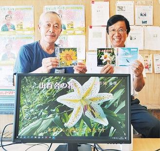 動画を撮影した中島さん(左)と古屋さん