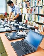 ICT機器を無償で貸与
