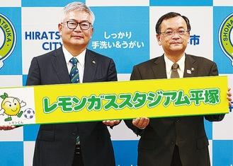 赤津代表(左)と落合市長