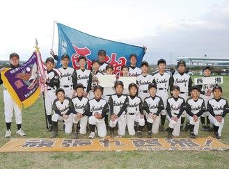 県大会で優勝した西湘の新チームの選手たち