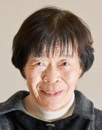 滝本 澄子さん