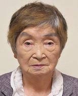 吉岡 昌子さん