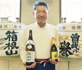 大井町の地酒を手にする鈴木会長