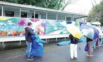 三保小児童らの前でお披露目された壁面アート