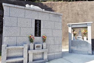 永代供養墓(手前)と散骨墓