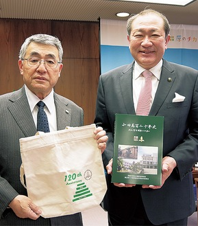 記念誌を持つ守屋市長と吉川委員長(左)