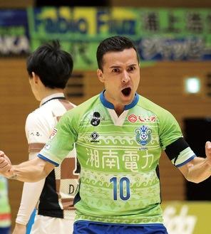 2得点を挙げたロドリゴ選手(湘南ベルマーレFC提供)