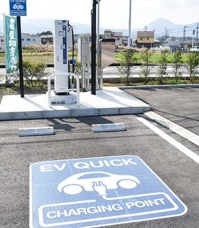 道の駅で供用が始まったEV充電スタンド