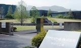 神奈川工場の見学終了