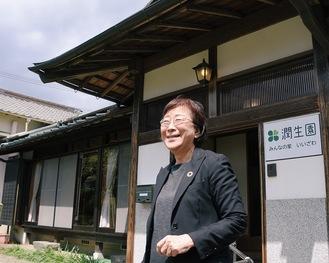 4月1日開所の「みんなの家 いいざわ」の前で時田理事長