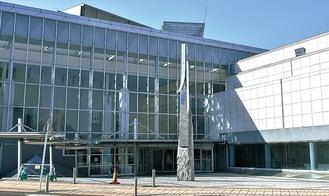 市文化会館