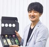 小田原市に酒蔵を新設