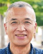 山本 茂富さん