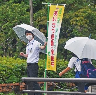 大井町内各地で行われたあいさつ運動