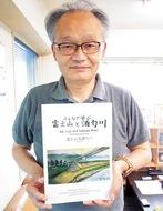3カ国語表記の研究本刊行