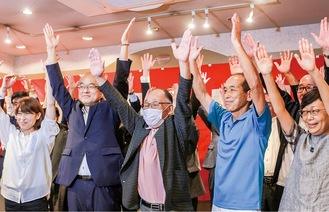 当選を決め万歳する本山氏(左から2人目)と支援者ら