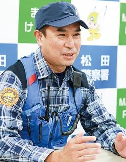 山岳救助隊の中山孝之警部補