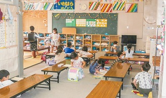 岩原小学校内の学童保育所