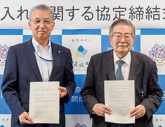 府川町長(左)と松本理事長