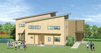 開成南小敷地に建設予定の学童施設完成予想図