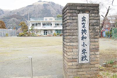 山の学校  137年の歴史に幕