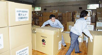 住民からの救援物資 被災地へ