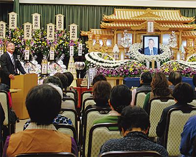 初の葬祭セミナーを実施