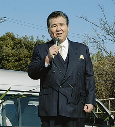 地域から豊かな日本へ