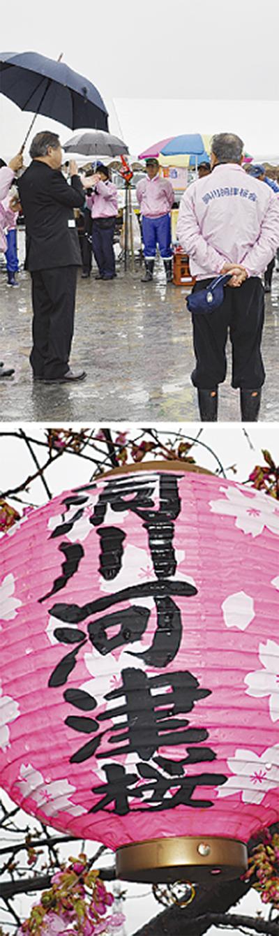 河津桜で地域間交流