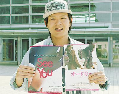 2作品を小田原コロナで上映
