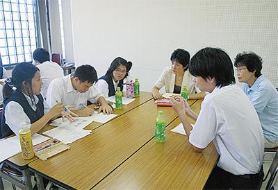 高校生による非行防止サミット