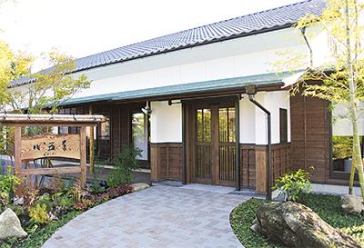 日本料理の店「心五季(こいき)」