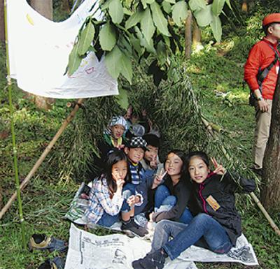 体験キャンプ参加者募集