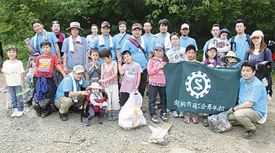 金時山で清掃活動