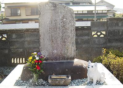 名犬の墓話題に