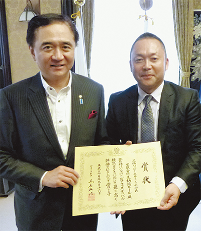 「うめびあ」が県知事賞