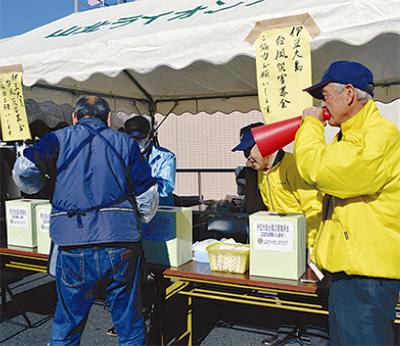 台風被害への募金活動
