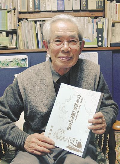 「ララ物資」生みの親は日本人