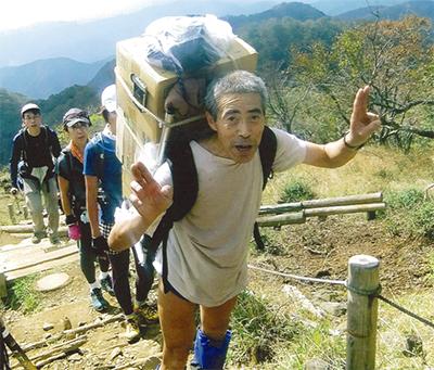 塔ノ岳登頂4500回