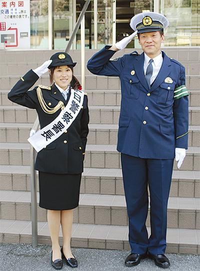 尾崎さんが1日警察署長