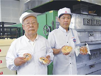給食支える町のパン屋さん