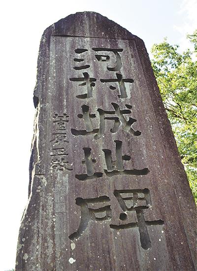 歴史家 徳富蘇峰の大作