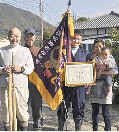 山北の内田さん最優秀賞を受賞