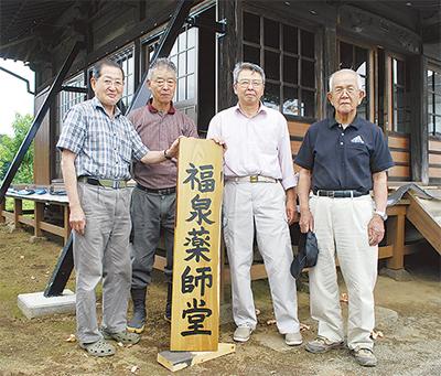 福泉薬師堂で300年祭
